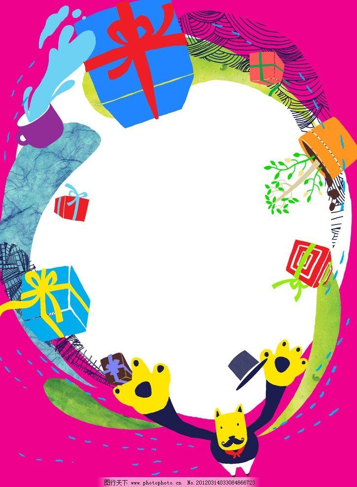 手绘风格装饰画 熊 卡通 可爱 抽象 线条 多彩 韩国 源文件