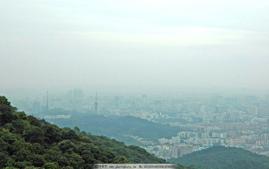 摄影图库 旅游摄影 国内旅游  白云山山顶看羊城 白云山 广州风景