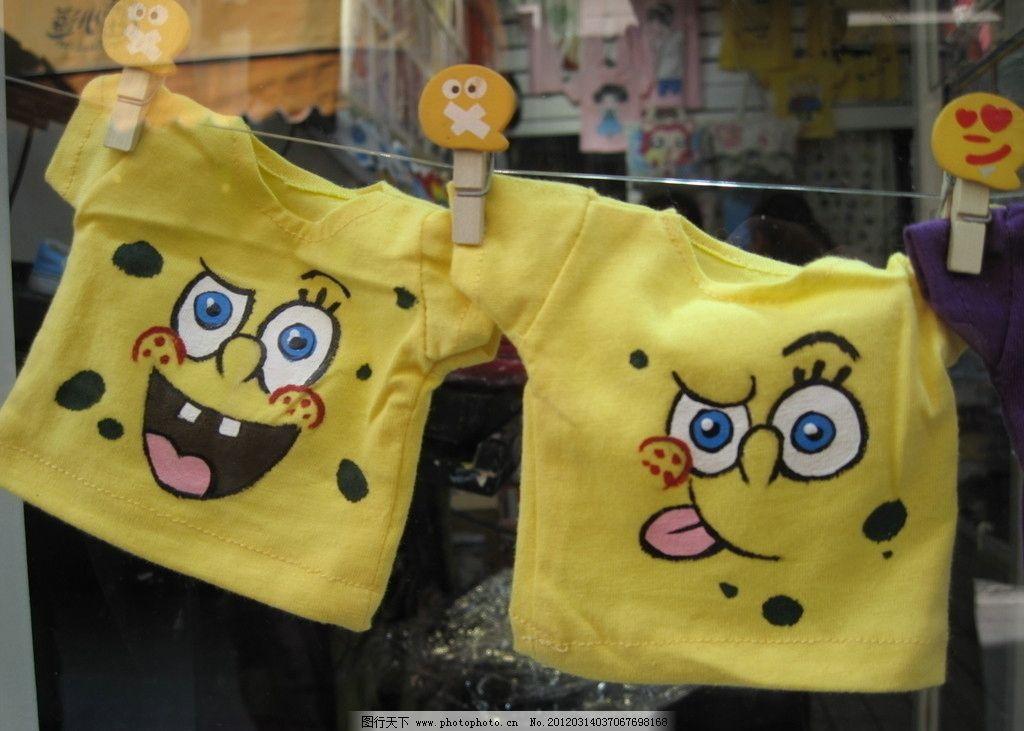 海绵宝宝 海绵 衣服 手绘 diy 夹子 创意 黄色 卡通 动画 国内旅游