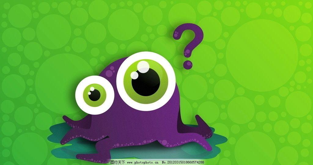 青蛙 问号 疑问 可爱 圆圈 卡通 个性 壁纸      绿色 眼睛 其他 动漫
