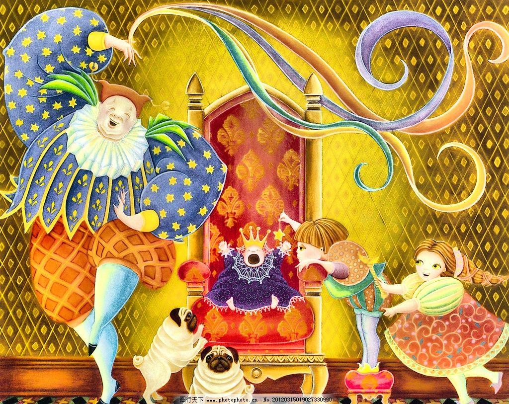 童话寓言故事图片