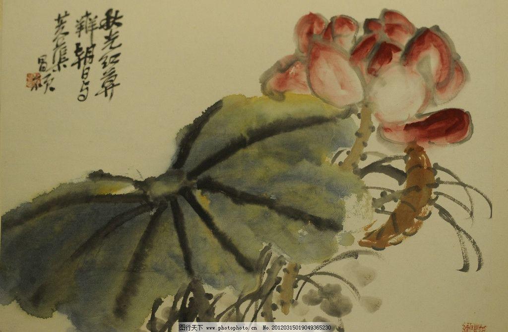 荷花 吴昌硕 海派 国画 中国画 花鸟画 花卉 清代 绘画 绘画书法 文化