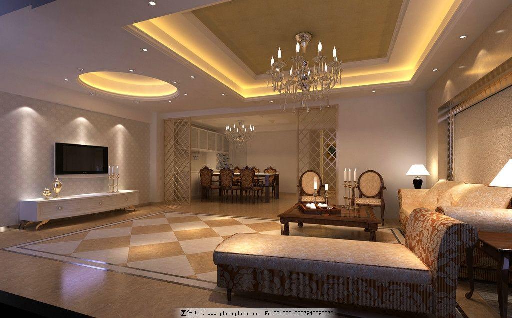 2012室内客厅效果图