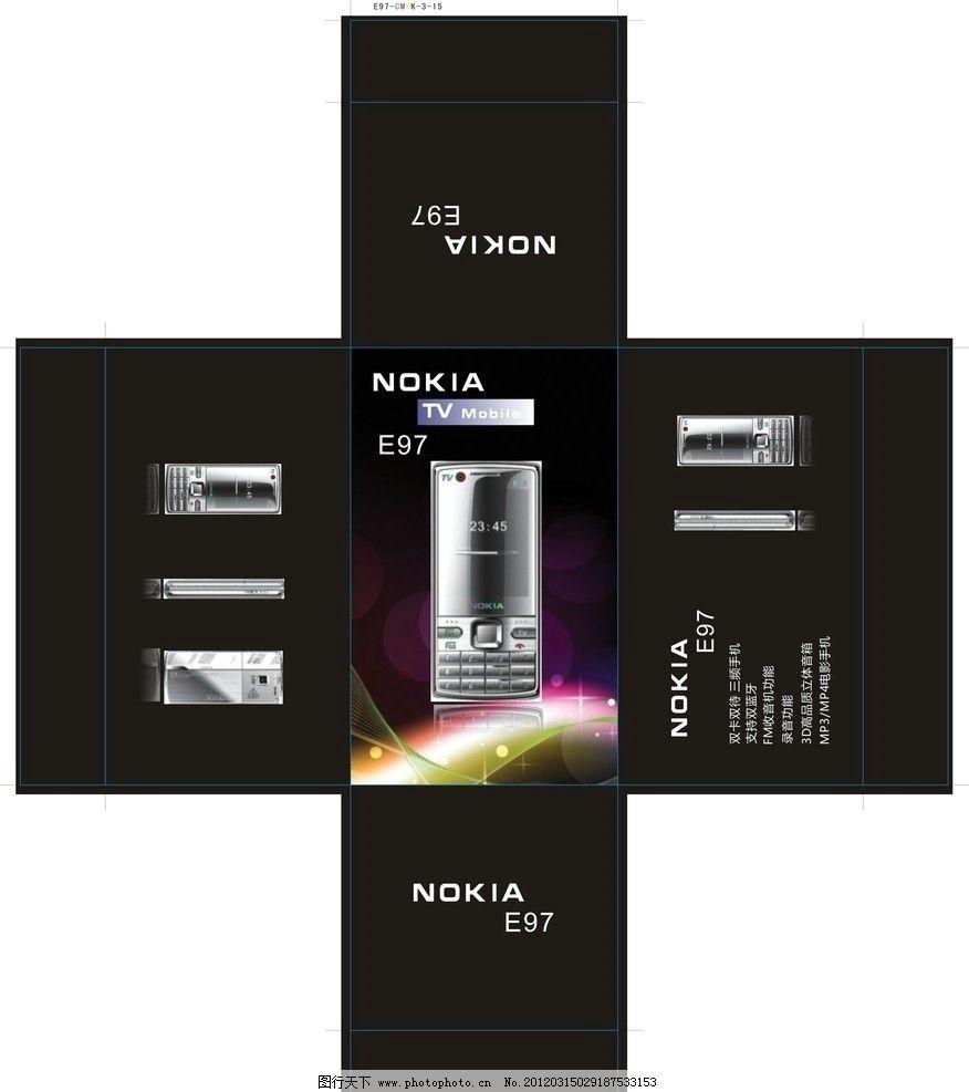 包装设计 手机彩盒 黑色背景 功能 梦幻 广告设计 矢量 彩盒设计