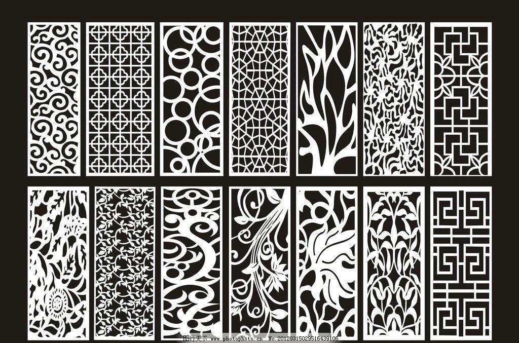 雕花图案 窗格 雕花隔断 花纹隔断 木雕 镂空雕刻 花边 底纹边框