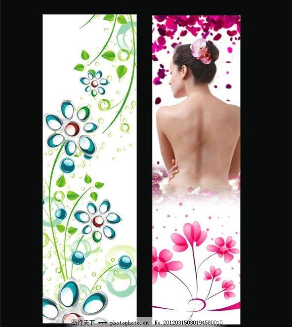 美容墙纸画 美容 养生 移门 泡澡 spa 墙纸 移门图案 广告设计 矢量