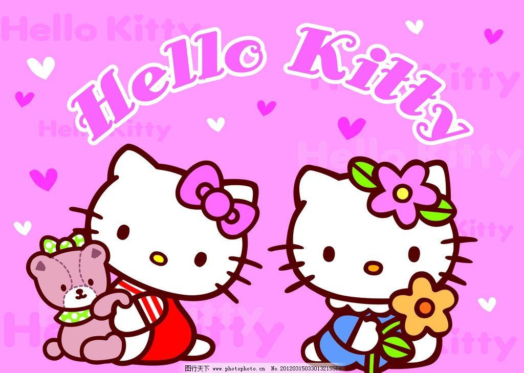 猫猫 hello kitty猫 可爱猫 kitty kt 可爱kitty 粉红 粉红可爱kitty