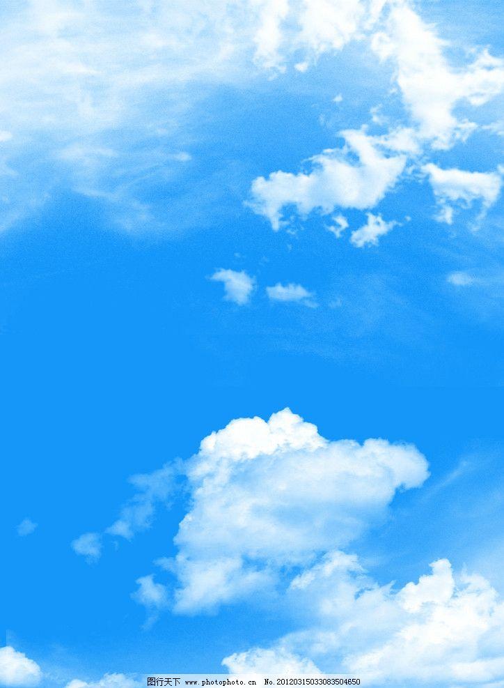 蓝天白云图片_其他_psd分层_图行天下图库