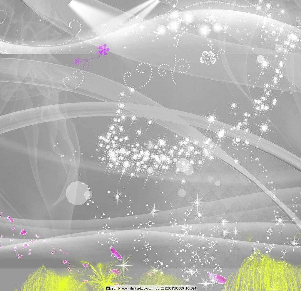 透明分层亮星烟雾 透明 分层 亮星 烟雾 烟花 飘带 花纹 psd分层素材图片