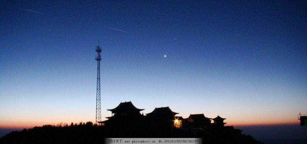日出 移动信号塔