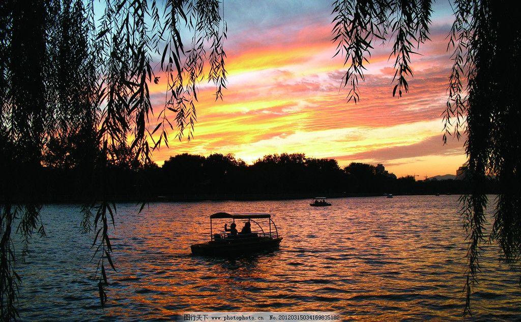 霞光潋影 晚霞 夕阳 游船 垂柳 湖水 自然风景 旅游摄影 摄影