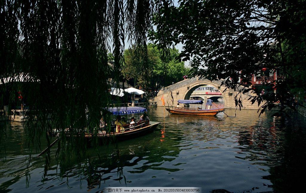 江南水乡古镇 江苏周庄 小桥流水 拱桥 柳树 水面 倒影 自然风景