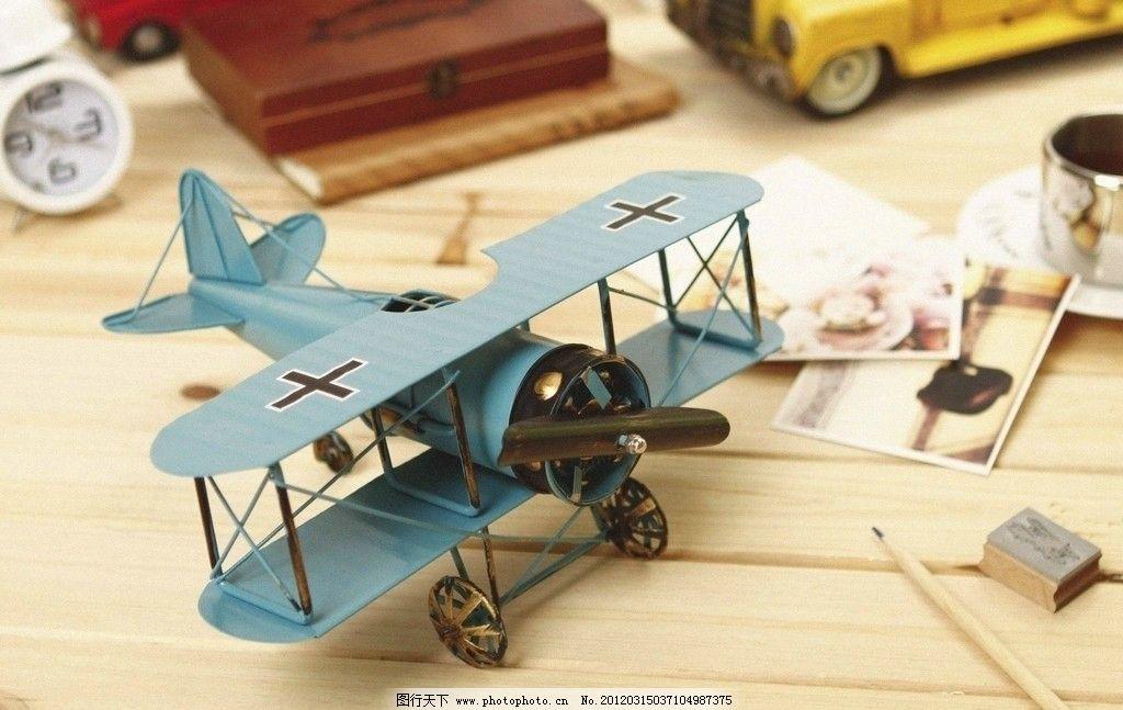 玩具飞机(非高清) 玩具飞机 铁皮飞机 双翼飞机 娱乐休闲 生活百科 摄