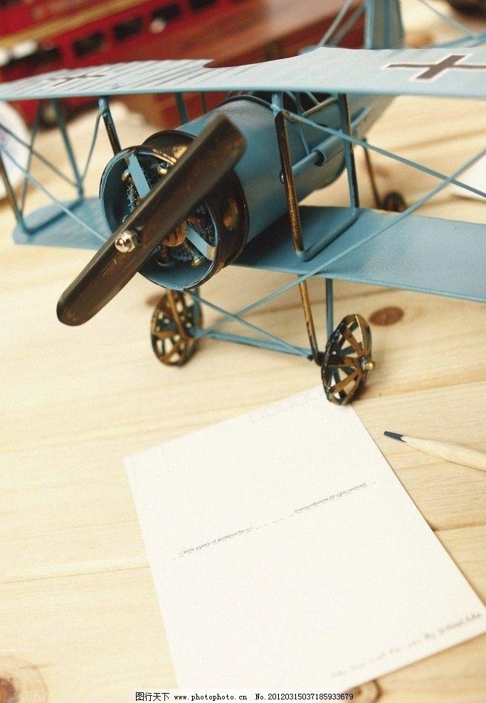 玩具飞机(非高清)图片