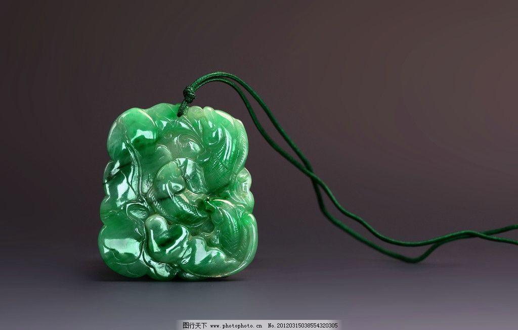 玉器 翡翠雕鱼挂件 青色 项链 玉石 玉雕 石雕 宝贝 收藏 古董