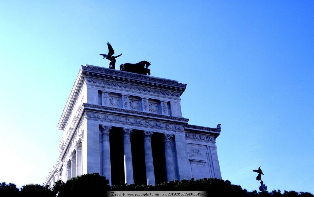 罗马古建筑 欧式建筑 雕像 古树 蓝天 圆柱 雕刻 建筑摄影 建筑园林