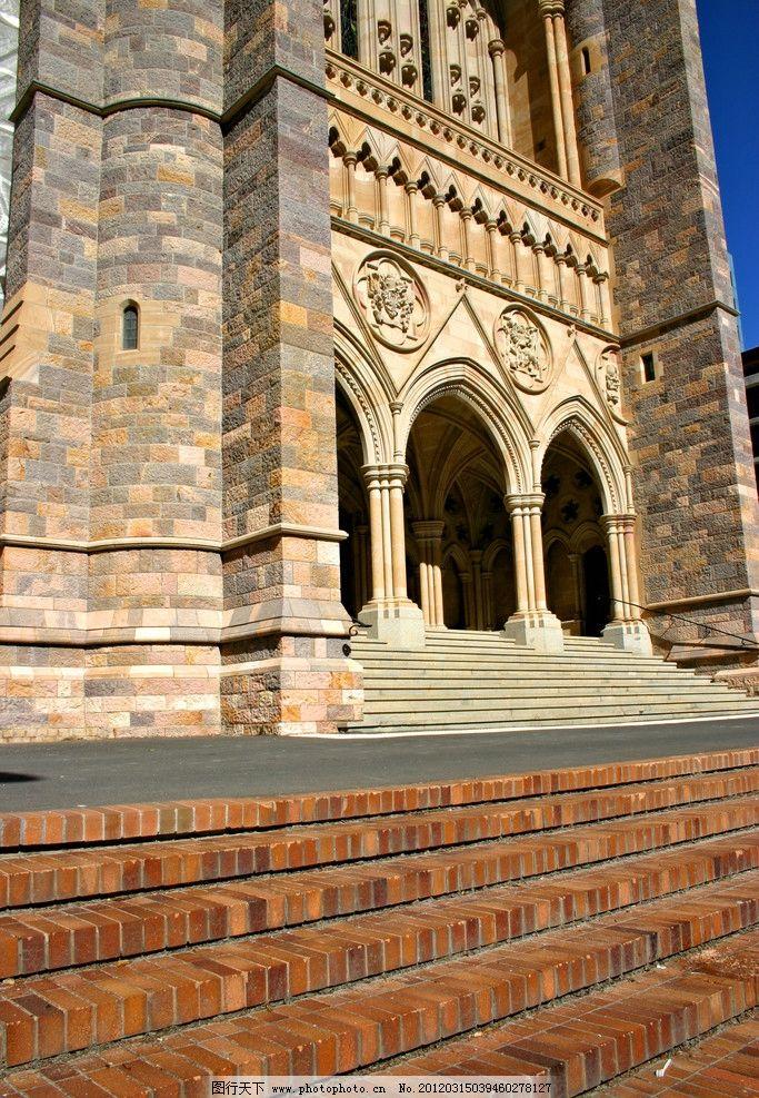 教堂大门 西方 欧中 宗教 教堂 大门 台阶 建筑摄影 建筑园林 摄影 96