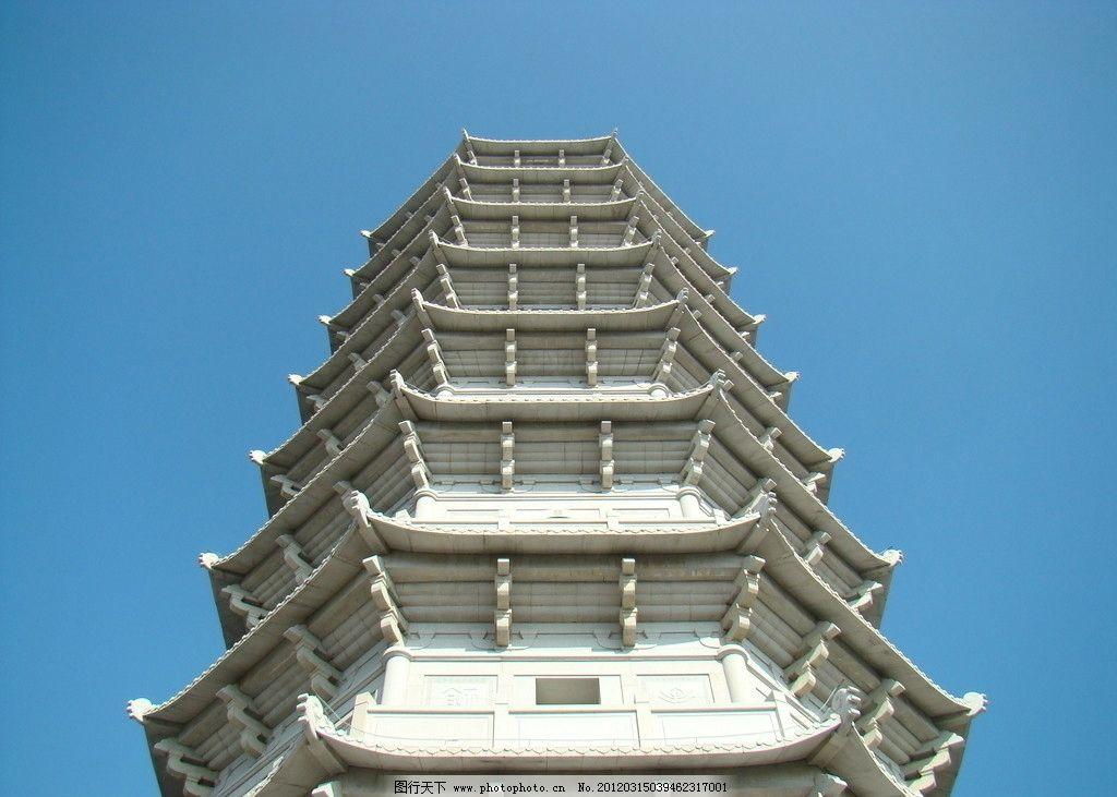 泉州风景的高塔简笔画