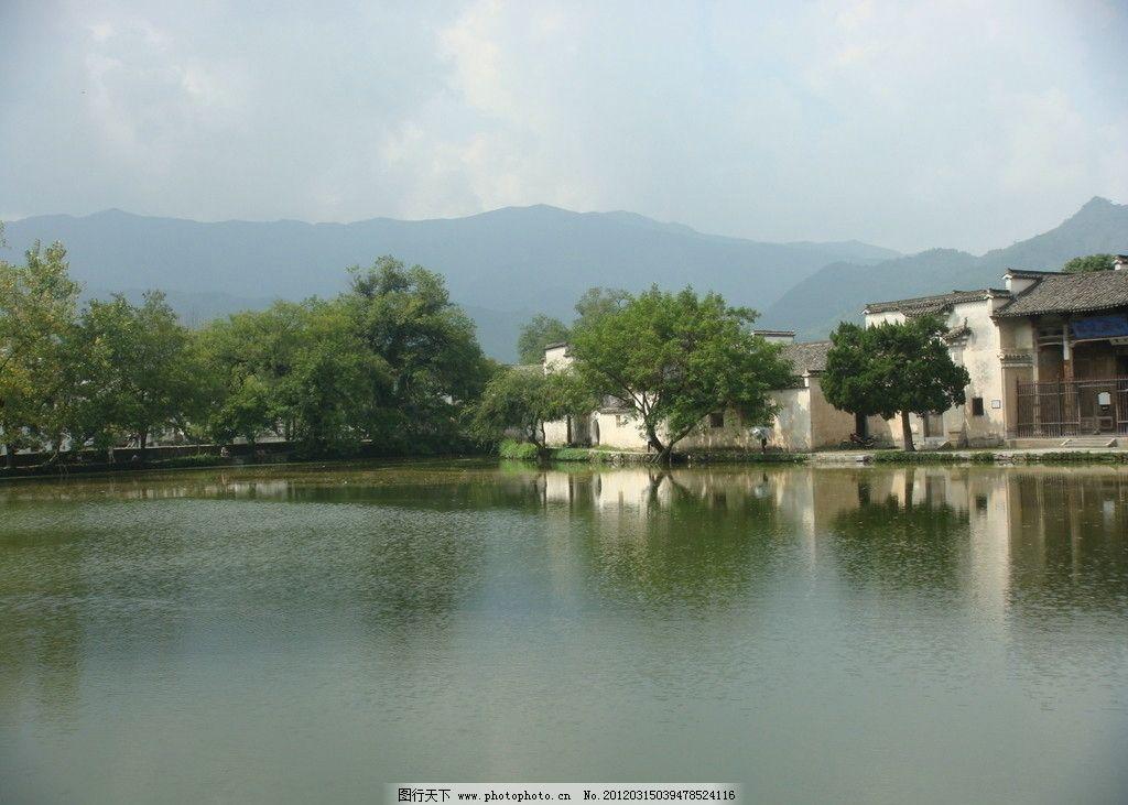 安徽宏村湖边风景图片