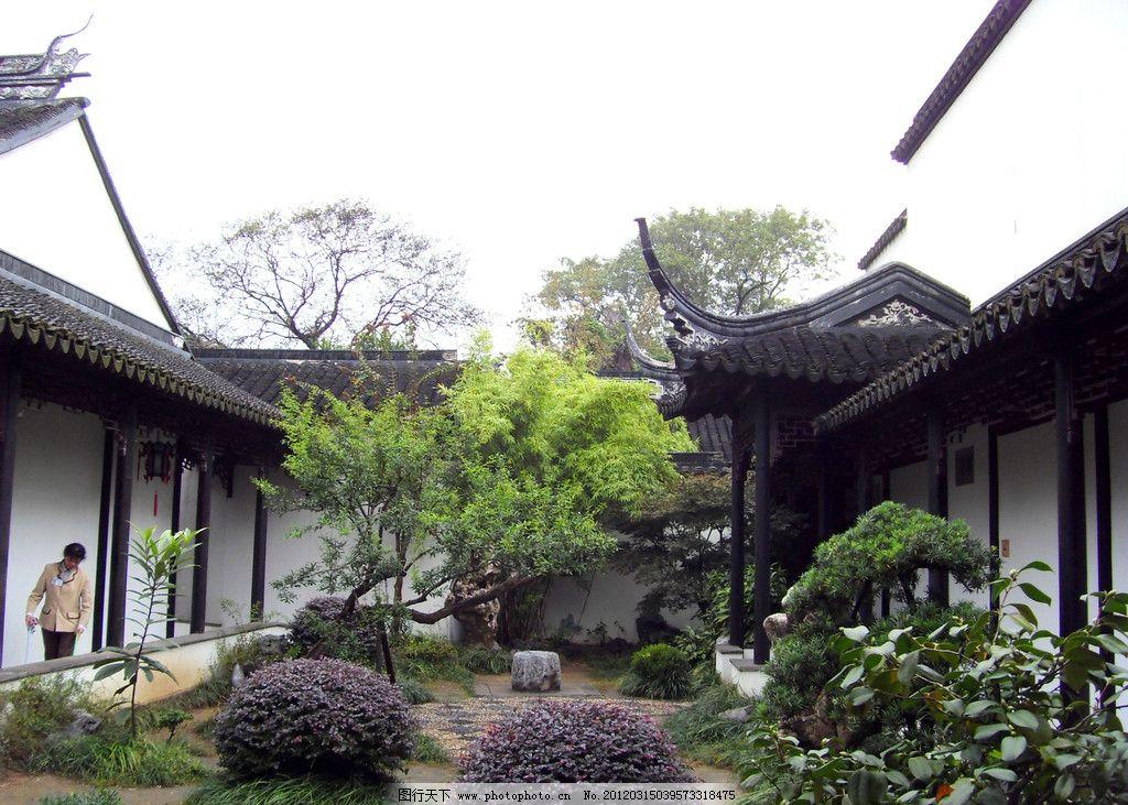 苏州园林 苏州 园林 公园 江南 院子 庭院 园艺 走廊 景观设计 屋檐