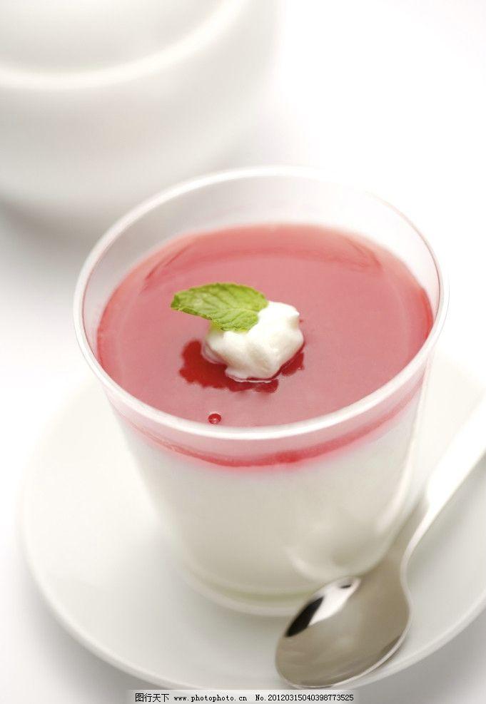 樱桃布丁 西式甜点 下午茶点心 饮料酒水 餐饮美食 摄影 350dpi jpg