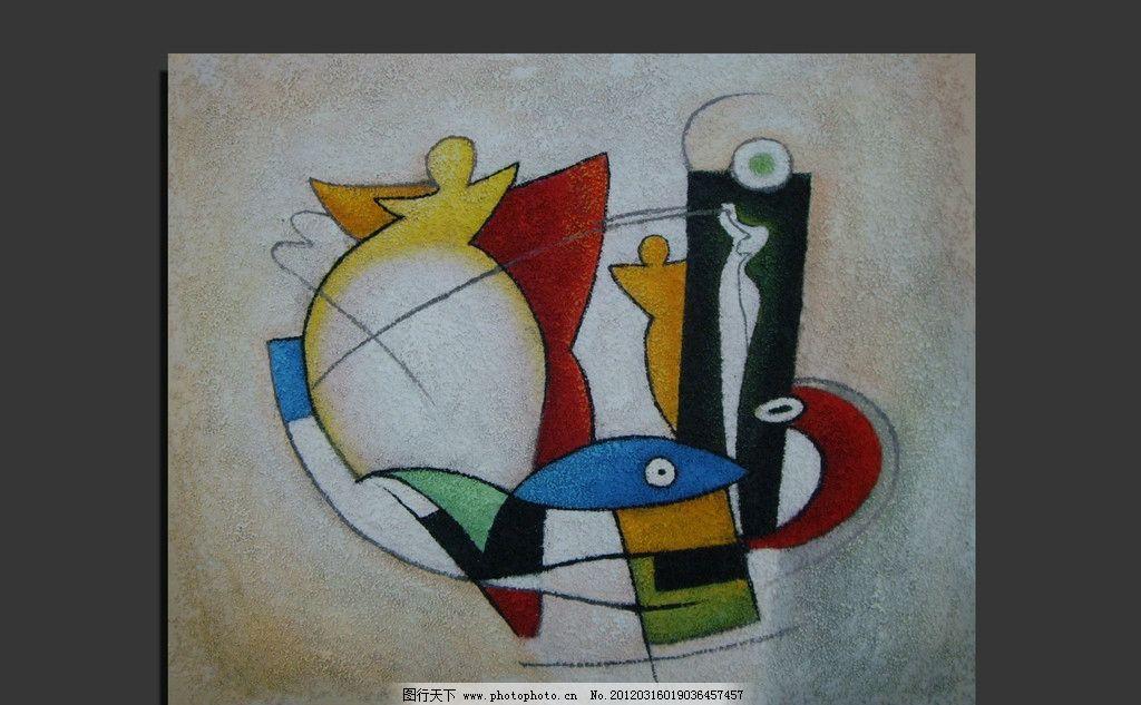 几何创意抽象画-抽象 鱼 画