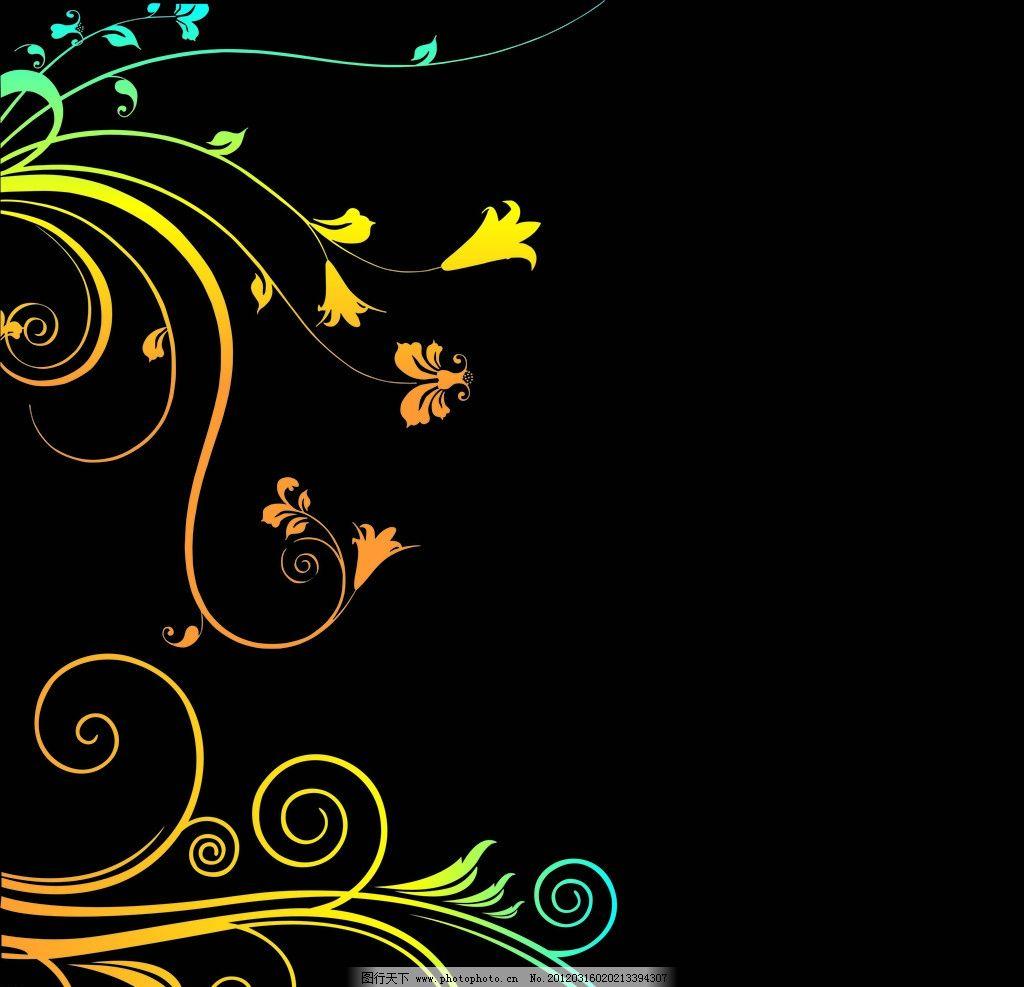 黑色 底纹 花边 素材 设计