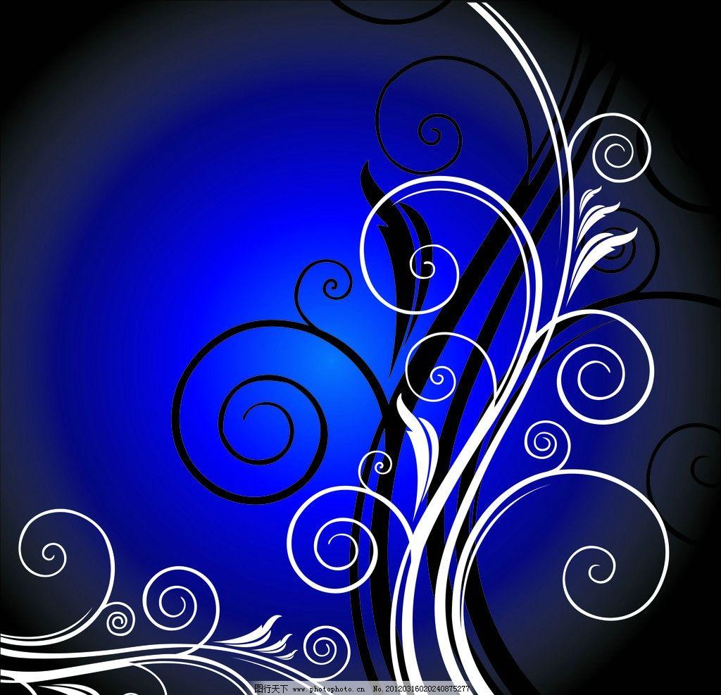 蓝色背景 渐变 底纹 花边 素材 蓝色 背景底纹 底纹边框 设计 350dpi