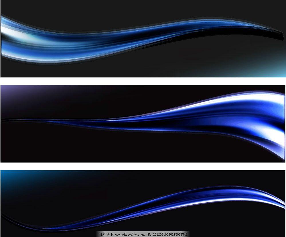 流畅动感线条图片