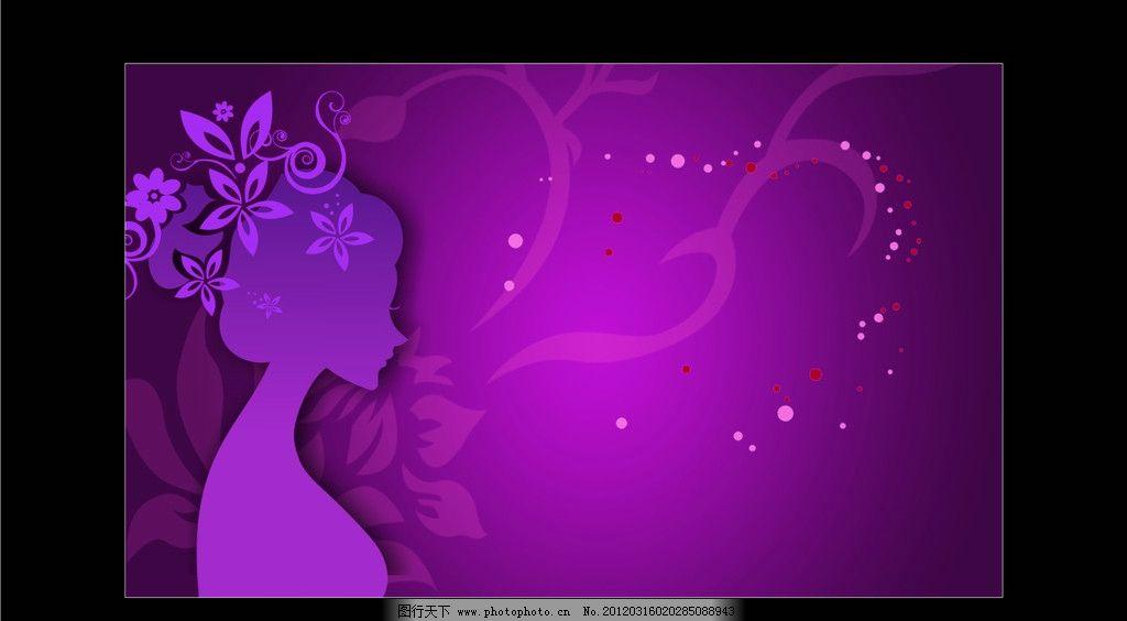 紫色心形花纹壁纸