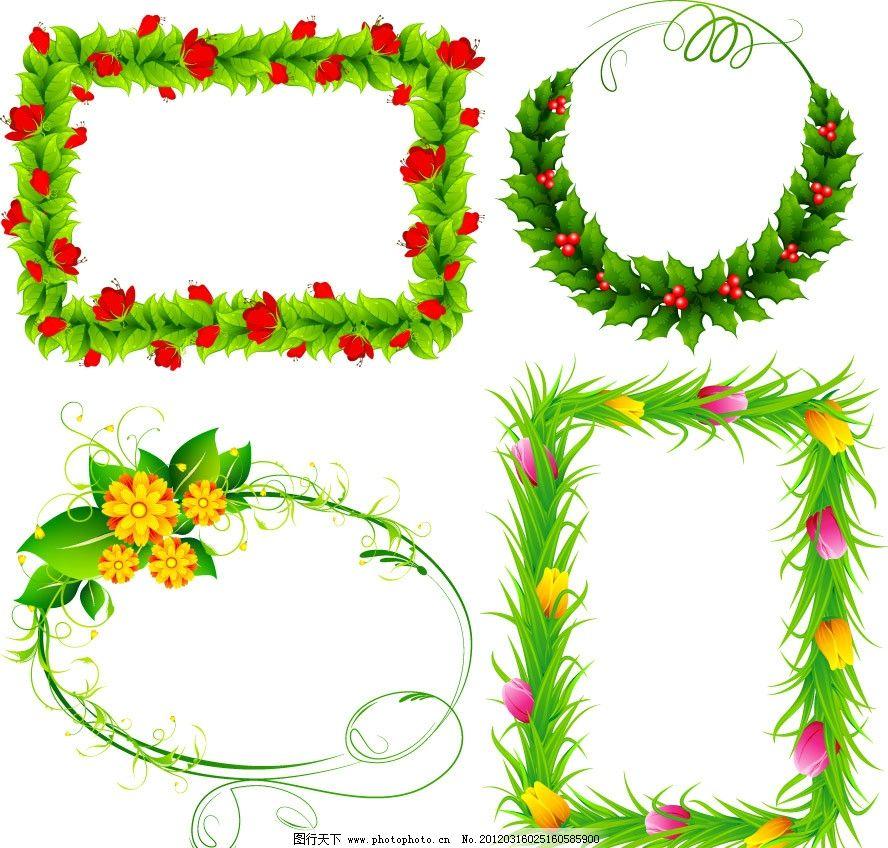 绿叶鲜花边框 绿叶 鲜花 花朵 花卉 边框 树叶 绿色 花圈 花环 动感