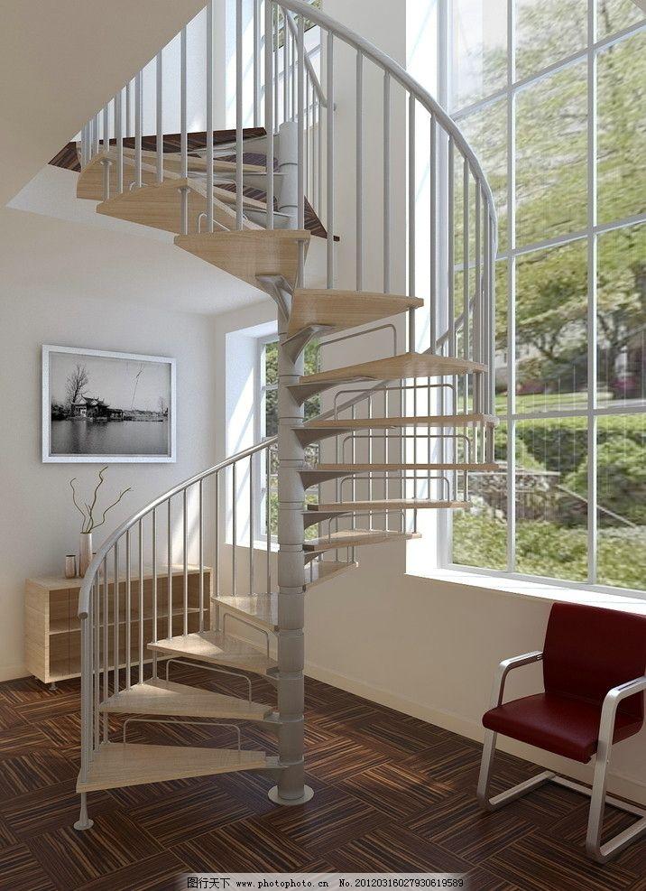 楼梯 楼梯效果图 室内效果图 小空间设计 椅子 室内设计 环境设计