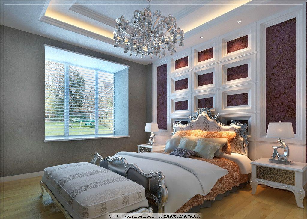 欧式卧室 3d效果图 床 柜子 台灯 室内设计 环境设计 设计 28dpi bmp