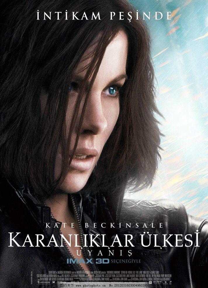 黑夜传说4觉醒 黑夜传说剧照 吸血鬼 狼人 女主角 性感 双枪