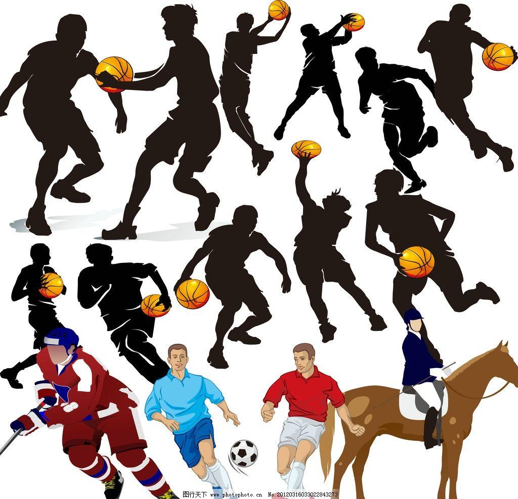 运动人物图片