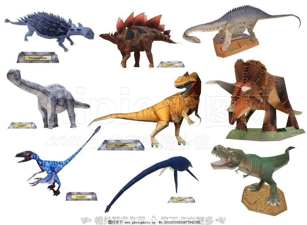 模型玩具 玩具模型 手工 手工制作 拼贴手工 工艺 动物纸模型 其他 源