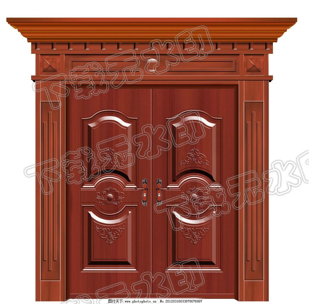门效果图 仿铜门 双开门 门楼 红色门 对开门 木纹 把手 图片素材
