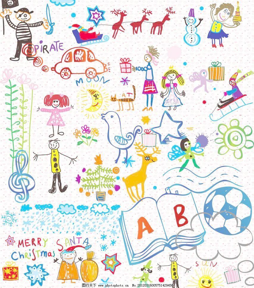 psd psd分层素材 白云 儿童画 海盗 花 卡通 可爱 礼物 手绘儿童画