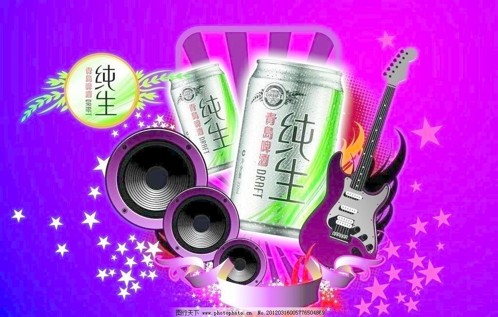 青岛啤酒易拉罐图片免费下载