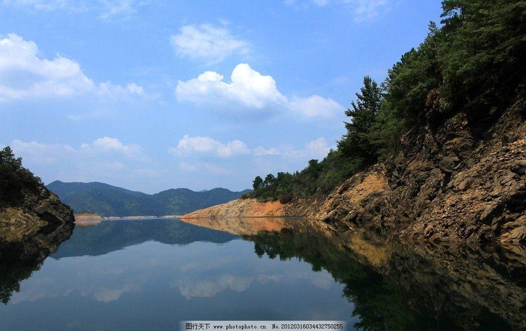 广东风光 水库 山水 梅州 山峦 水面 倒影 蓝天 白云 山水风景 自然景