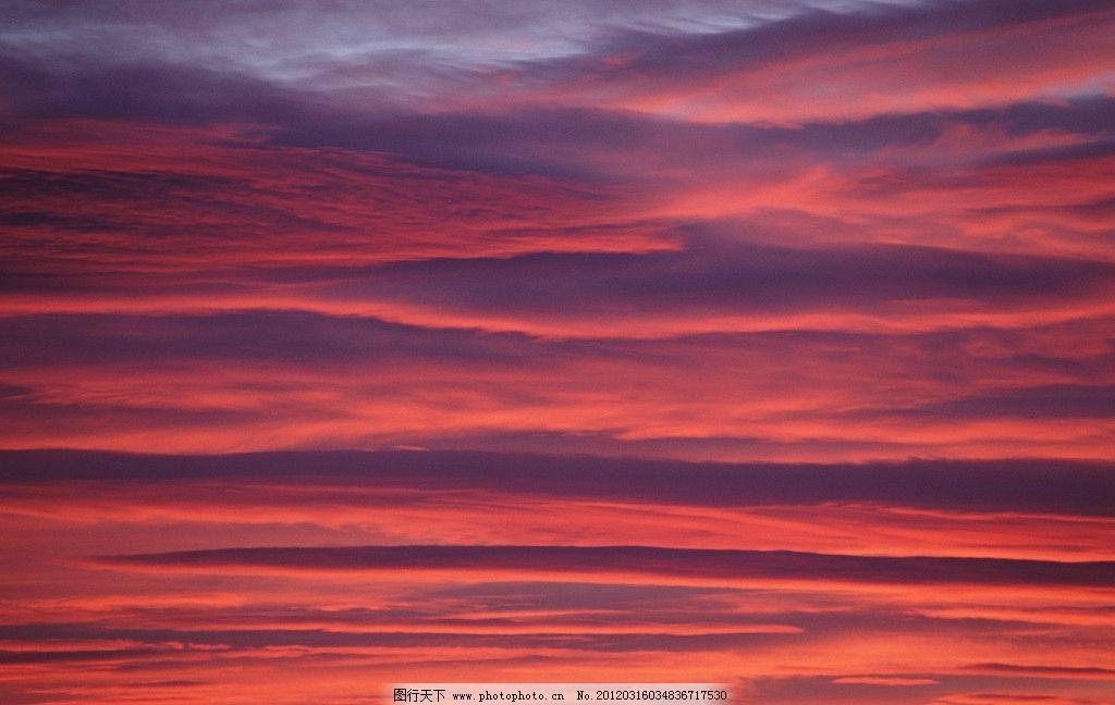 火烧云 天空 阳光 夕阳 晚霞 高清 照片 风景 自然 精美 风光