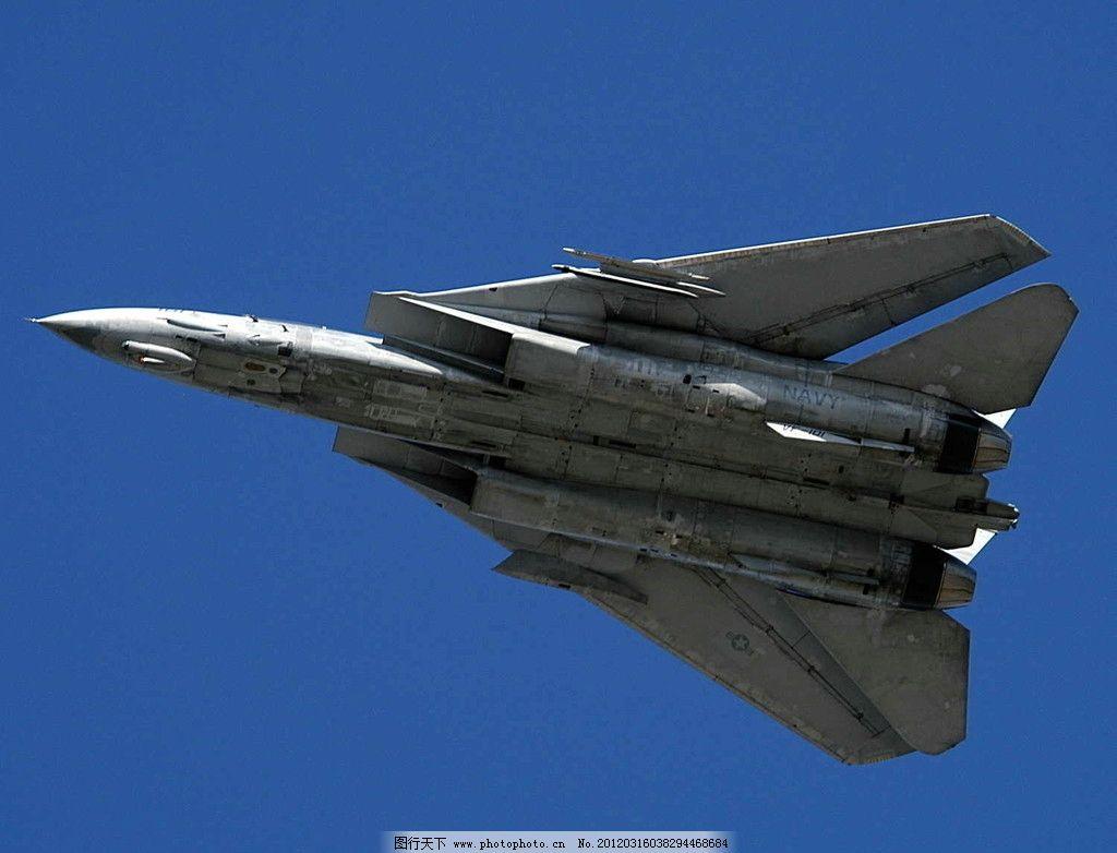 f14雄猫战斗机 三代飞机 航母 海军航空兵 美军 美国空军 航空 导弹
