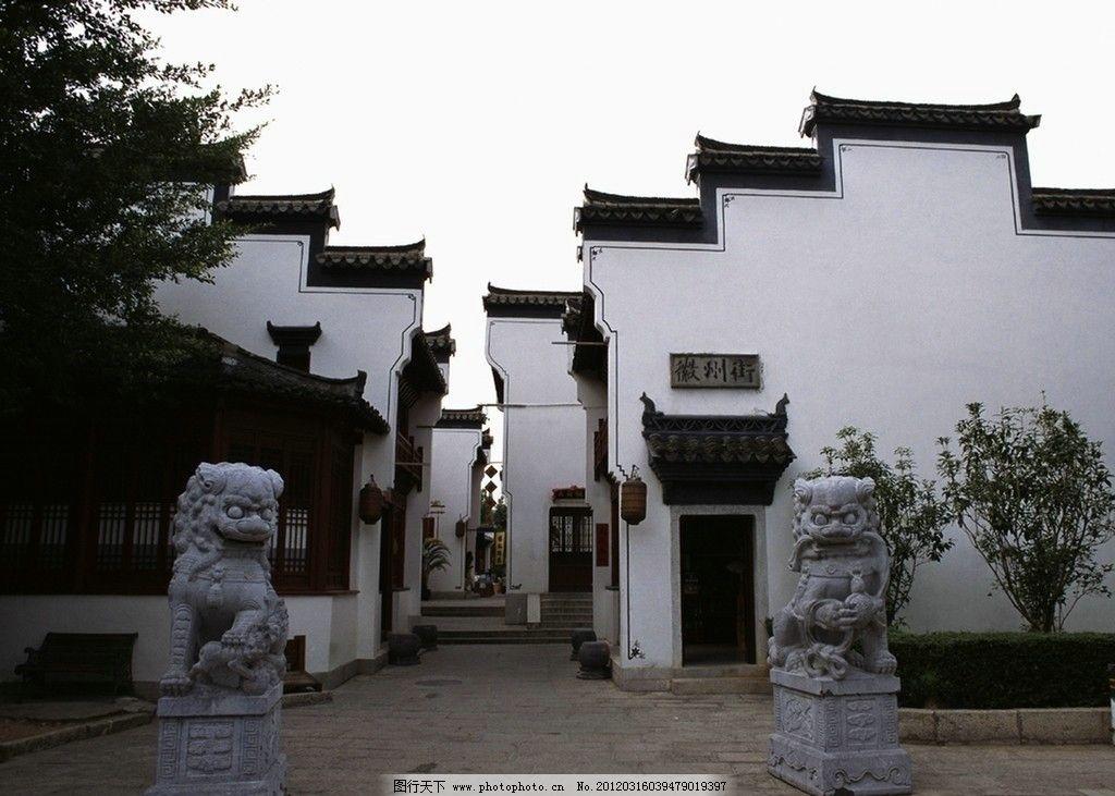 民居 古代建筑 徽派建筑 马头墙 建筑摄影 建筑园林 摄影 72dpi jpg
