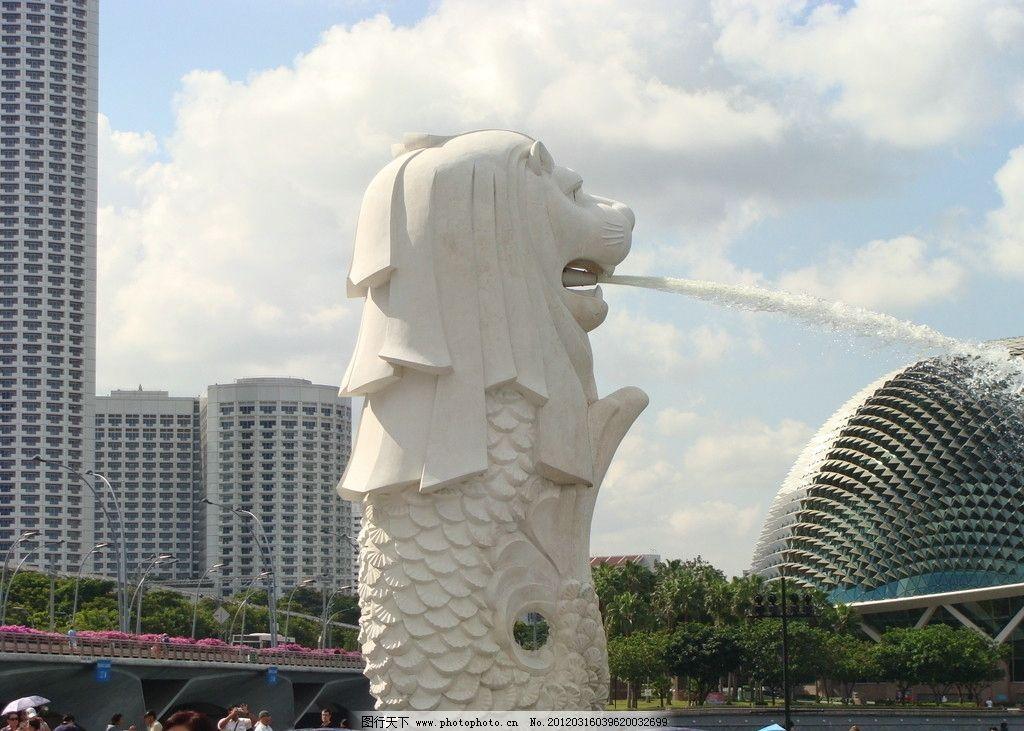 新加坡景色 鱼尾狮像 原创 雕塑 建筑园林 摄影 72dpi jpg