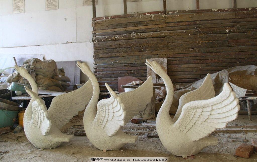 雕塑 动物雕塑 天鹅 建筑园林 摄影 72dpi jpg