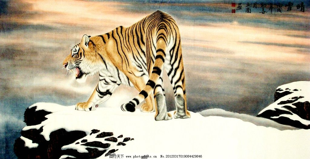 雪晴 美术 中国画 动物画 国画虎 老虎 山野 雪野 国画艺术 国画集66