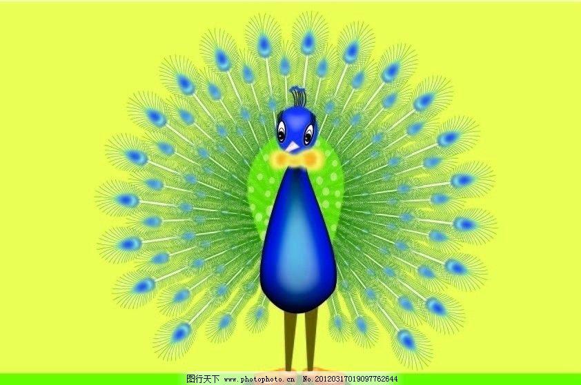 卡通孔雀 孔雀 可爱的孔雀