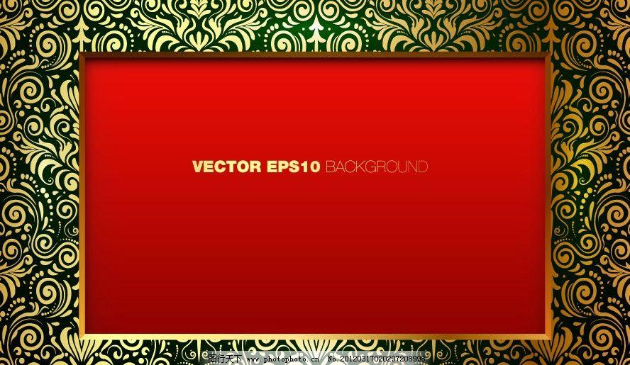 欧式花纹边框 古典 欧式 时尚 潮流 花纹 边框 金色 手绘 背景 底纹