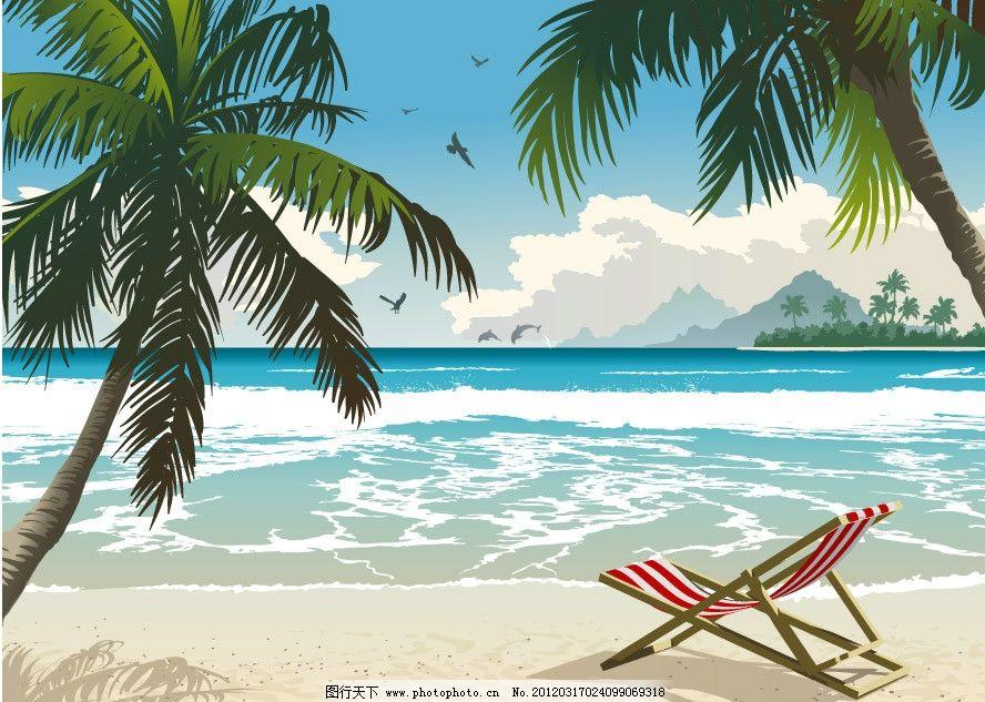 蓝天白云海滩风景 蓝天 白云 海滩 沙滩 海洋 椰子树 靠椅 飞鸟 风景