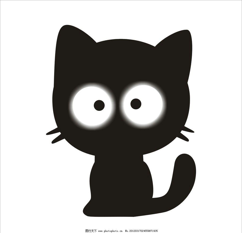 可爱卡通猫咪图片